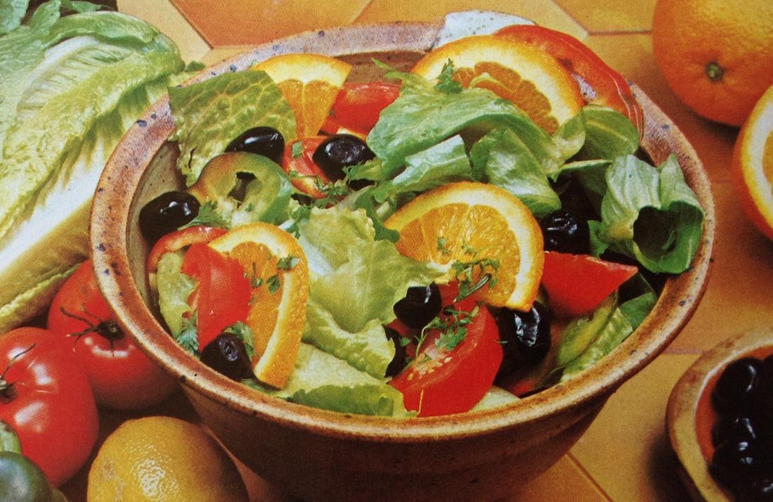 Марокканский салат